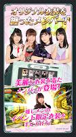 Screenshot 4: AKB48 디스 카라반   일본판