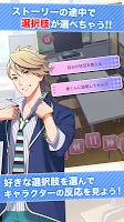 Screenshot 3: 喜劇王子
