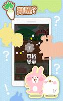 Screenshot 4: 卡娜赫拉的巨無霸大頭菜~享受邊旅行邊拔菜的小遊戲~