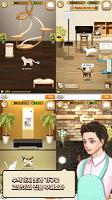 Screenshot 4: 고양이의 세계