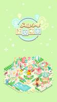 Screenshot 1: 莎莉樂園2048