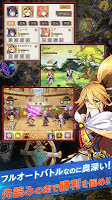 Screenshot 4: Aurora Legend | ญี่ปุ่น