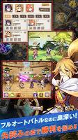 Screenshot 4: Aurora Legend | Japanese