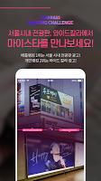 Screenshot 3: 스타패스 : STARPASS - 아이돌 팬덤, 남자/여자 아이돌 순위, 아이돌 콘텐츠