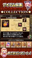 Screenshot 4: 錬金術師の小さなアトリエ ~メリルとエレナの宝箱~