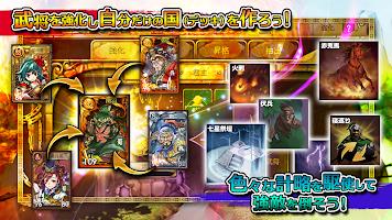 Screenshot 4: 三國志DICE