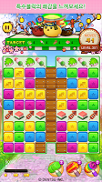 Screenshot 4: 마메시바 - 퍼즐축제