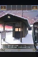 Screenshot 2: 脱出ゲーム ウセモノターミナル2
