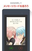 Screenshot 4: 【無料漫画】ネト充のススメ/comicoで大人気のマンガ作品