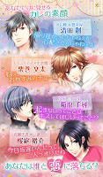 Screenshot 2: ルームシェア☆素顔のカレ Love Days