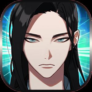 Icon: Mystic Code  | 韓文版