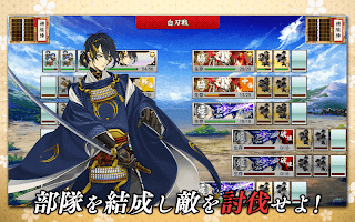 Screenshot 2: Touken Ranbu Pocket | Japonés
