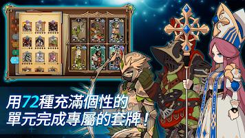 Screenshot 3: 王國騎士團 : 防衛