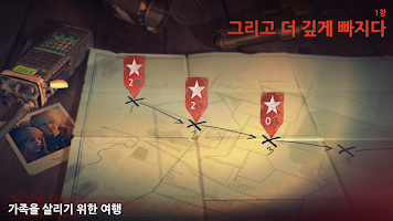 Screenshot 4: 인투더데드2 [Into the Dead 2]