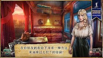 Screenshot 1: 無盡的傳說 4: 暗影之中