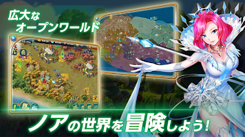 Screenshot 2: Art of Conquest(日版)