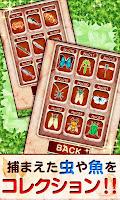 Screenshot 4: クマの発掘隊![登録不要の恐竜発掘&コレクションゲーム]