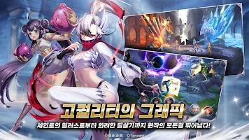 Screenshot 2: Saint Seiya : Awakening | Korean