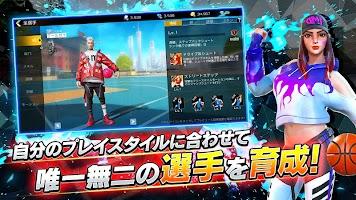 Screenshot 3: シティダンク2