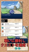 Screenshot 4: 歡迎來到冒險者公會!