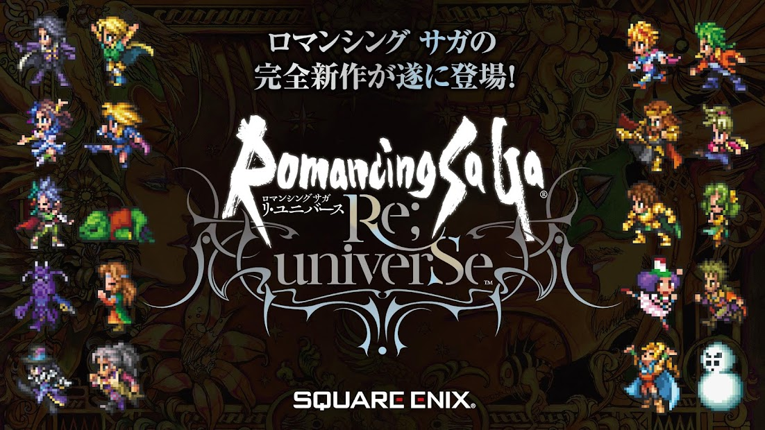 Screenshot 1: Romancing SaGa Re;universe