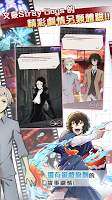 Screenshot 4: Bungo Stray Dogs: Tales of the Lost (QooApp)
