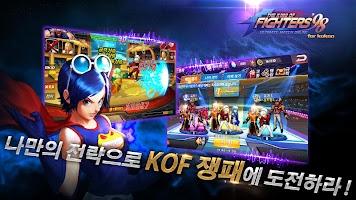 Screenshot 4: 拳皇 98 終極之戰OL for Kakao (韓版)