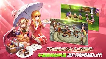 Screenshot 2: RO仙境傳說:守護永恆的愛(國際版)