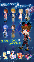 Screenshot 4: KINGDOM HEARTS Unchained χ | Japanese