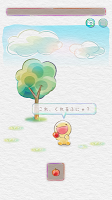Screenshot 2: 餓餓嚼嚼SOS