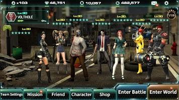 Screenshot 4: 槍之英雄傳