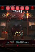 Screenshot 3: 脱出ゲーム あやかし夜市