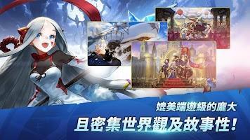 Screenshot 3: 天命6
