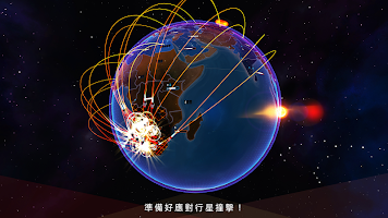 Screenshot 4: 先發製人 First Strike