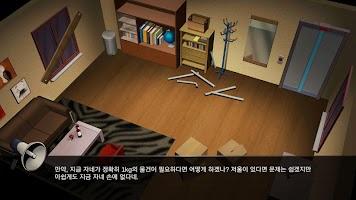 Screenshot 1: 방탈출: 더룸즈