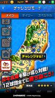Screenshot 3: 天天職業棒球