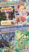 Screenshot 2: 戦姫物語