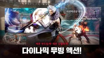Screenshot 4: 劍靈:革命(韓版)