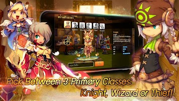 Screenshot 2: LINE Dragonica Mobile