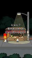 Screenshot 2: くまのレストラン