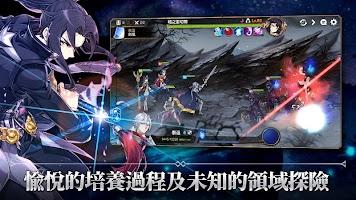 Screenshot 3: 第七史詩 國際版 (Epic Seven)