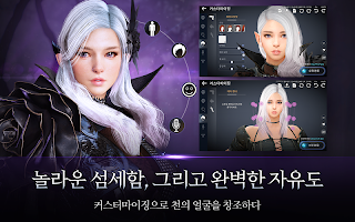 Screenshot 2: Black Desert Mobile