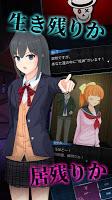 Screenshot 3: Death Detective Girl