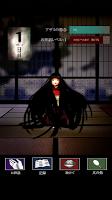 Screenshot 2: 恐怖育成遊戲「阿莎美」/ 咒怨娃娃育成記