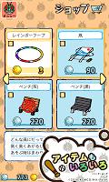 Screenshot 4: 仮面ライダーあつめ