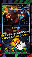 Screenshot 3: JUSTICE MONSTERS FIVE