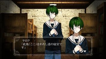 Screenshot 2: 【本格脱出ゲーム】ひとよ、汝が罪の 第3話 常磐の嘆き