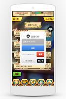 Screenshot 3: 白猫の絆 ‧ 協力バトル募集