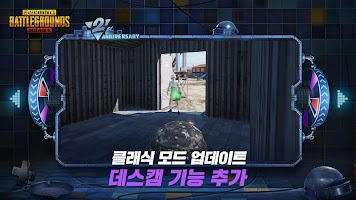 Screenshot 3: PUBG MOBILE | Coreano/Japonés