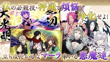 Screenshot 3: なむあみだ仏っ!-蓮台 UTENA-
